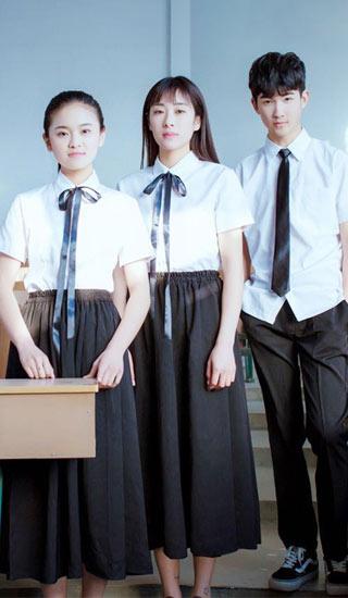 School / Work Uniform